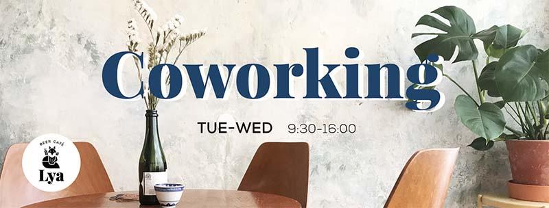 Coworking space in Prague