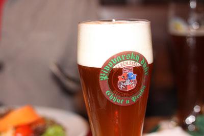 Pivovarský Dvůr Chýně Ale