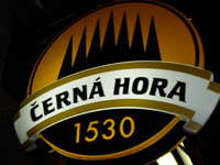 Cerna Hora logo