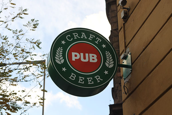 Craft Beer Pub (20 PIP Craft Pub)
