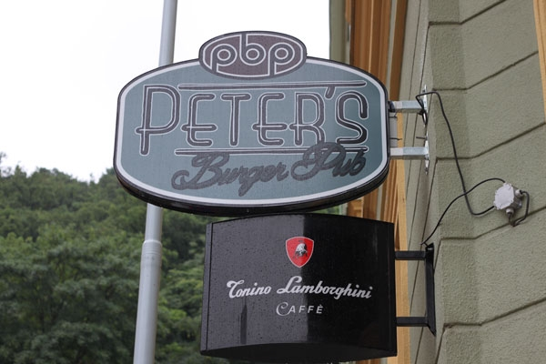 Peter's Burger Pub
