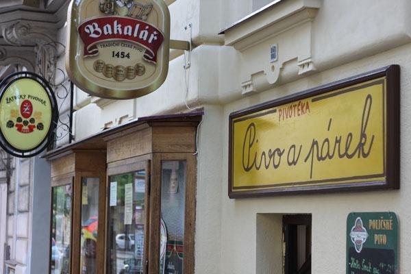 Pivo a Párek Pub