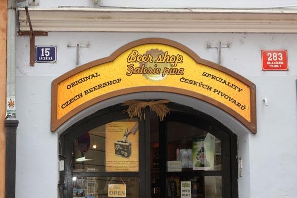 Galerie Piva Beer Shop