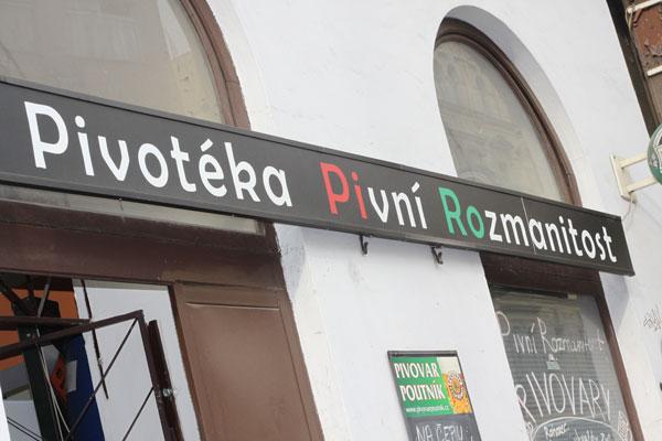 Nomad- Prague's New Gypsy Brewery